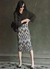 Celine Basic Skirt